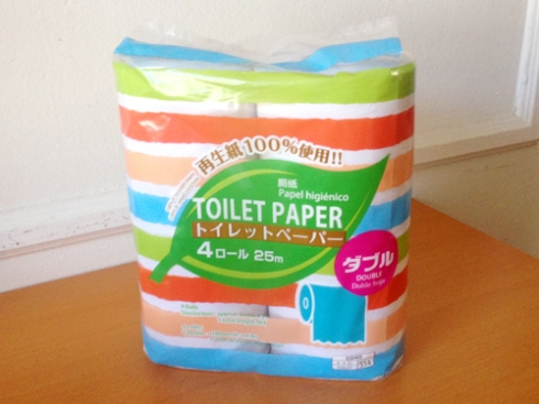 Toilet Papers of the Month: July!